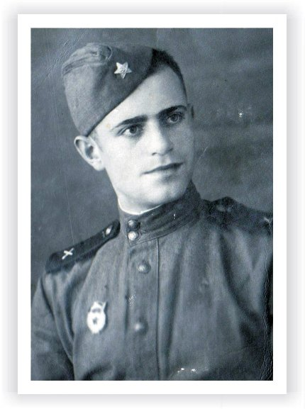 http://ivo.pnzgu.ru/files/i_vo.pnzgu.ru/istoria/wulman/nachalo2-2.jpg